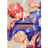 [Boys Love (Yaoi) : R18] Doujinshi - A3! / Fushimi Omi x Nanao Taichi (red hot cheese dog) / namikaze