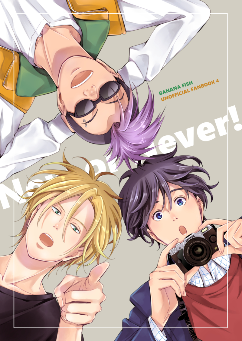 Doujinshi - BANANA FISH / Ash x Eiji (Now or Never!) / カリフォルニアロール