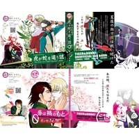 [Boys Love (Yaoi) : R18] Doujinshi - Omnibus - Compilation - TIGER & BUNNY / Barnaby x Kotetsu (【特典付】虎が蛇を追う話 総集編(セット)) / トバエ