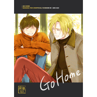 [Boys Love (Yaoi) : R18] Doujinshi - BANANA FISH / Ash x Eiji (GO HOME) / カリフォルニアロール