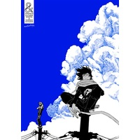 Doujinshi - Novel - Anthology - My Hero Academia / Shinsou Hitoshi & Aizawa Shouta (アンド) / 4o5Notfound