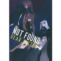 Doujinshi - Novel - Girls Frontline (NOT FOUND DEAR,SISTER) / いえーがーまいすたー
