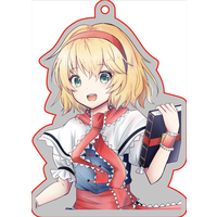 Key Chain - Touhou Project / Alice Margatroid