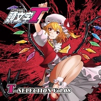 Doujin Music - 頭文字T T-SELECTION Vol.08 / CrazyBeats