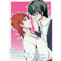 Doujinshi - K (K Project) / Saruhiko x Misaki (Speech is silver, silence is golden.) / シロハラ。