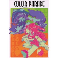 Doujinshi - Illustration book - Anthology - Touhou Project (COLOR PARADE) / えせねこてーる