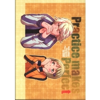 Doujinshi - TIGER & BUNNY / Ivan x Pao-Lin (Practice makes Perfect) / あちゃーきゅうっ