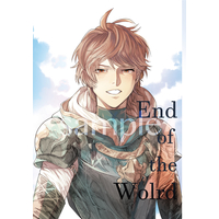Doujinshi - Novel - GRANBLUE FANTASY / Lucifer x Sandalphon (End of the World) / ミラーボールでサッカー