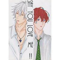 Doujinshi - Hypnosismic / Samatoki x Doppo (SAY YOU LOVE ME!!) / ws_parkle(ワスパークル)