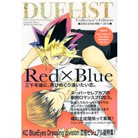 Doujinshi - Anthology - Yu-Gi-Oh! / Kaiba x Yugi (DUELIST Red×Blue *アンソロジー 小冊子付 ※イタミ有) / 遊☆戯☆王