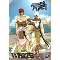 Doujinshi - Anthology - Magi / Masrur x Sharrkan (WHITE *アンソロジー)