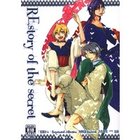 [Boys Love (Yaoi) : R18] Doujinshi - Magi / Alibaba & Sinbad & Jafar (RE story of the secret *再録) / RBH-α