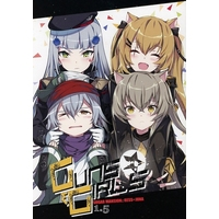 Doujinshi - Illustration book - Girls Frontline (Guns & Girls 1.5) / SUGAR MANSION