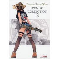 Doujinshi - Novel - Military (PROFESSIONAL TRAINING WEAPON OWNER'S COLLECTION 2) / PTW(PRO TRAINING WEAPON CLUB)