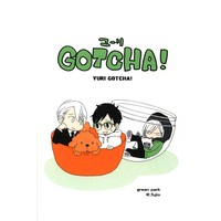 Doujinshi - Yuri!!! on Ice / All Characters (ユーリ GOTCHA!) / green park