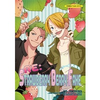 Doujinshi - Omnibus - ONE PIECE / Zoro x Sanji (Strawberry Berry Fake 1-4) / NOーーSMOKING