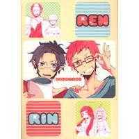 Doujinshi - Blue Exorcist / Renzo x Rin (EQUATION) / POSY