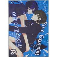 [Boys Love (Yaoi) : R18] Doujinshi - Blue Exorcist / Yukio x Rin (OUT OF BREATH) / JAPRHYTHM