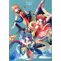 Doujinshi - Illustration book - Magi / All Characters (combination color *イラスト集) / AMBROSIA