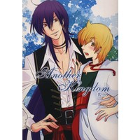 [Boys Love (Yaoi) : R18] Doujinshi - Magi / Sinbad x Alibaba Saluja (Another Kingdom) / お月見うさぎ