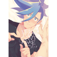[Boys Love (Yaoi) : R18] Doujinshi - Promare / Kray x Galo (MEDS THAT CAN'T FAKE) / じじる