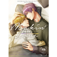 [Boys Love (Yaoi) : R18] Doujinshi - Novel - Anthology - Tsukipro (Tsukiuta) / Takamura Shiki x Okui Tsubasa (Makin' Love - Second Night) / みかんやさん
