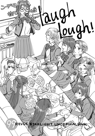 Doujinshi - Illustration book - Shoujo☆Kageki Revue Starlight / Junna & Nana & Karen & Hikari (Laugh Lough!) / 1193