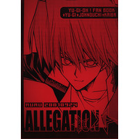 Doujinshi - Yu-Gi-Oh! Series (ALLEGATION) / Ultimate Powers