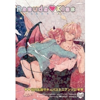 [Boys Love (Yaoi) : R18] Doujinshi - Manga&Novel - Anthology - Hypnosismic / Samatoki x Ramuda (Ramda・Kiss ~らむだキッス~) / 揺緒 & そうこ & 岬