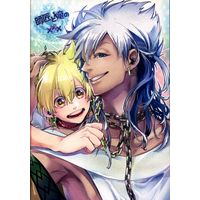 Doujinshi - Anthology - Magi / Sharrkan x Alibaba Saluja (師匠と俺の××× *アンロソジー)