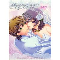 [Boys Love (Yaoi) : R18] Doujinshi - Code Geass / Suzaku x Lelouch (Re:Play Back L.L Girl's SIDE) / TROMPELOEIL