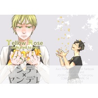 Doujinshi - Hetalia / United Kingdom & Spain (Yellow Rose) / torijirou