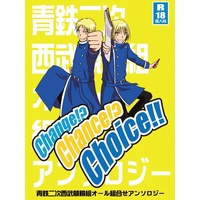 [Boys Love (Yaoi) : R18] Doujinshi - Anthology - Railway Personification (Change!? Chance!? Choice!!) / Short Rainbow 通信販売