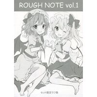 Doujinshi - Illustration book - Touhou Project / Flandre & Remilia (ROUGH NOTE vol.1 セット限定ラフ集) / コウセイ