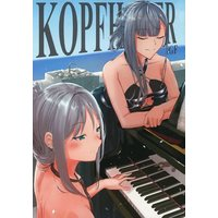 Doujinshi - Illustration book - Girls Frontline (KOPFHORER/GF) / 満天の空