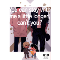 [Boys Love (Yaoi) : R18] Doujinshi - Meitantei Conan / Amuro Tooru x Kudou Shinichi (You can stay with me a little longer cant you?) / Boku no Fune