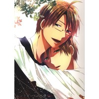 [Boys Love (Yaoi) : R18] Doujinshi - Hetalia / America x United Kingdom (レンドリースの代償) / 316