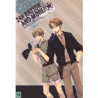 [Boys Love (Yaoi) : R18] Doujinshi - Hetalia / America x United Kingdom (24H RATION AND MORE) / 11tips