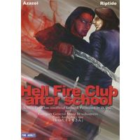 [Boys Love (Yaoi) : R18] Doujinshi - Manga&Novel - Anthology - X-MEN (Hell Fire Club after school) / おねだり2号さん