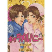 [Boys Love (Yaoi) : R18] Doujinshi - Anthology - Prince Of Tennis / Yushi x Atobe (キャラメルハニー) / chocolat/LIMIT STAGE