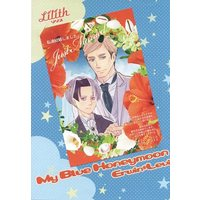Doujinshi - Shingeki no Kyojin / Erwin x Levi (My Blue Honeymoon) / Lilith
