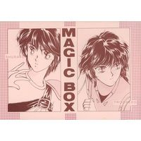 Doujinshi - MAGIC BOX / A・M PRODUCT