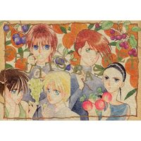 Doujinshi - Mobile Suit Gundam Wing / All Characters (Gundam series) (FRUITS BASKET) / Aiolia Kyodai