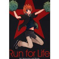 Doujinshi - KINGDOM HEARTS / Axel x Roxas (Run for Life ☆キ●グダムハーツ) / Green Drops