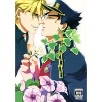 [Boys Love (Yaoi) : R18] Doujinshi - Anthology - Jojo Part 3: Stardust Crusaders / Dio x Jyoutarou (IMMORTAL CASUAL *合同誌) / あまくちかれーHR/六糖