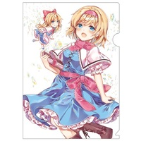 Plastic Folder - Touhou Project / Alice Margatroid