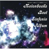 Doujin Music - Melonbooks Best Sinfonie Album / メロンブックス / メロンブックス