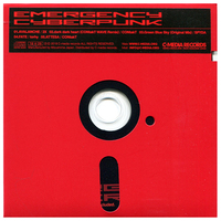 Doujin Music - EMERGENCY CYBERPUNK / C-media records / C-media records