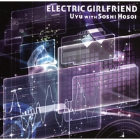 Doujin Music - ELECTRIC GIRLFRIEND / ホスプラグ / ホスプラグ