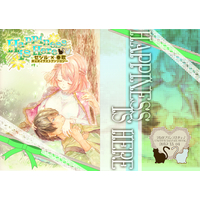 Doujinshi - Illustration book - Anthology - UtaPri / Cecil x Haruka (Happiness is Here.) / takikomi